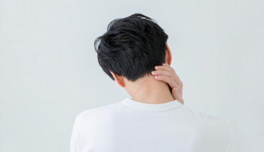 身近な健康トラブル ランキング