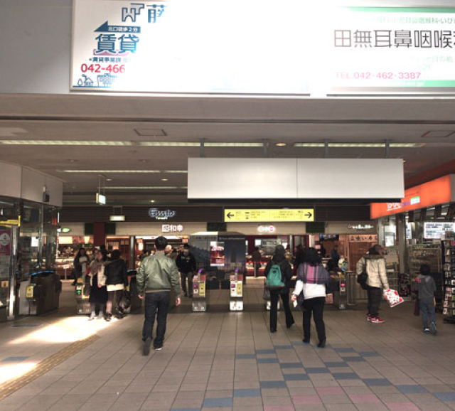 西東京市 田無駅から徒歩5分